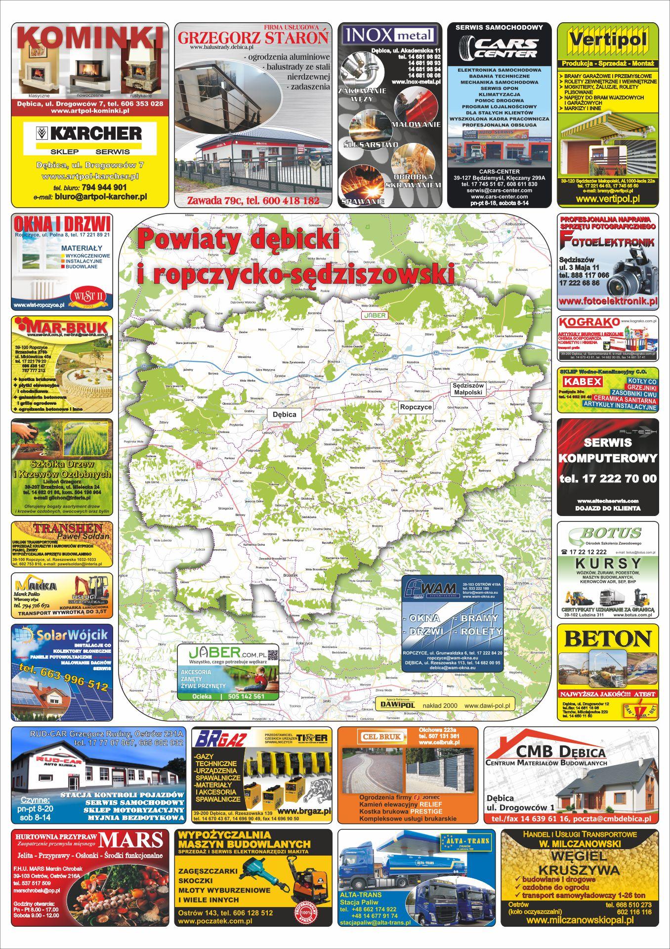 plakaty: mapa dębica